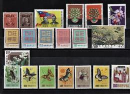(342) Taiwan--LOT **/MNH  Pracht/ 2 Bilder--Insekten Nur */ MH - Lots & Serien