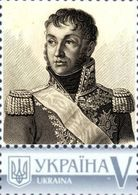 Ukraine 2017, Napoleon Bonaparte General Jean Andoche Junot, 1v - Ukraine