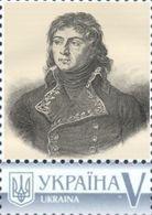 Ukraine 2017, Napoleon Bonaparte General Louis Charles Antoine Desaix, 1v - Oekraïne