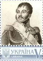 Ukraine 2017, Napoleon Bonaparte General Jean Rapp, 1v - Ukraine