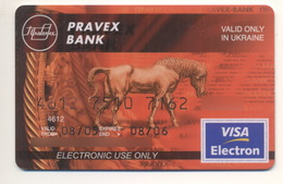 Credit Card Jewelry Art Bankcard Fauna Horse Pravex Bank UKRAINE Fragment Of Golden Scythian Pectoral VISA Expired 2006 - Tarjetas De Crédito (caducidad Min 10 Años)