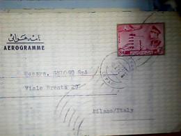Iran Aerogramme IRAN PERSIA 8 RIALS PASTA HAWAI IRAN, 1964 TO SEND TO  ITALIA HK4796 - Iran