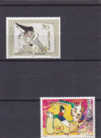 2002- Europa Cept - Suisse - Helvetia - N°YT  1719 Et 1720** - Europa-CEPT