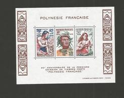 """POLYNESIE 1978 - Yvert BF N°4 """" Anniversaire De La Première Emission De Timbres Poste De Polynésie """" Neuf** - Blocks & Kleinbögen"""