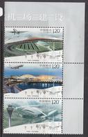 2008 China Airports Aviation Complete Strip Of 3 MNH - 1949 - ... Repubblica Popolare