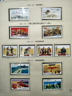China 1996 Complete Year Set Of 99v Plus 4 M/S MNH Without Album - 1949 - ... République Populaire