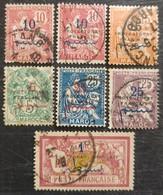 Timbres Du Maroc Protectorat Français - Maroc (1956-...)