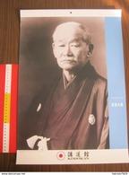 Z.09 GIAPPONE JAPAN TOKYO 2019 KODOKAN JUDO - GRANDE CALENDARIO POSTER 37 X 53 CM. BIG TOP KALENDAR - Arti Martiali