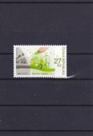 2016 - Euro Cept - Republique Tchèque - Ceska Républica - N° YT 801** - 2016