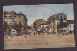 CPA Roumanie Romania Roemenie écrite Braila - Romania