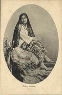Malay Malaysia, Beautiful Native Malay Girl (1910s) Postcard - Malaysia