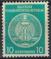 Allemagne 1958 Used DDR République Démocratique Blason Marteau Et Boussole SU - [6] République Démocratique