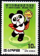 NORTH KOREA 1990 - 11th ASIAN GAMES - MASCOTTE - PANDA - MINT - Francobolli