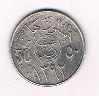 50 HALALA 1392 AH SAUDI ARABIE /1031/ - Saoedi-Arabië
