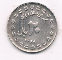 20 RIAL  1398 AH IRAN /1032/ - Iran