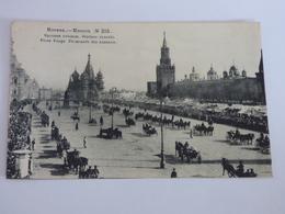 MOCKBA - MOSCOU PLACE ROUGE PROMENADE DES RAMEAUX - Russie
