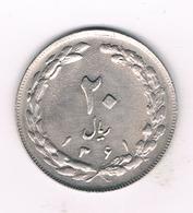 20 RIAL  1353 AH IRAN /1036/ - Iran