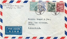 """JAPON : PA . DE """" TOKYO """" . POUR PARIS . ANNÉES 1950 . - Storia Postale"""