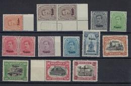 OC84/100** : Série Complète SANS Le OC89 (valeur 2.00€) Mais 2 X Le OC88 Et 1 Dépot 1919 Sur Le OC85 - Guerre 14-18
