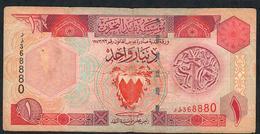 BAHRAIN P19b 1 DINAR 1973. FINE NO P.h. - Bahreïn