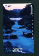 JAPAN - Magnetic Phonecard As Scan (411-254) - Japon