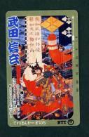 JAPAN - Magnetic Phonecard As Scan (250-402) - Japon