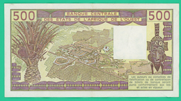 500 Francs - Afrique De L'ouest - 1984 C - G11 - TTB - - West-Afrikaanse Staten