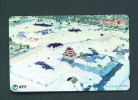 JAPAN  -  Magnetic Phonecard As Scan (291-312) - Japan