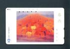 JAPON/JAPAN  -  Magnetic Phonecard As Scan (351-179) - Japon