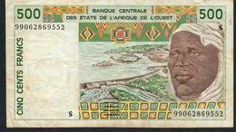 W.A.S. GUINEA BISSAU P910Sc 500 FRANCS (19)99   VF   NO P.h. ! - West African States