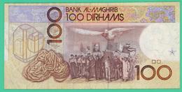 Cent Dirhams - Maroc - 21 C 431757 -   TTB + - - Maroc