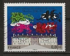 FRANCE:, Obl., N° YT 5042, B/TB - France