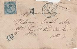 SENEGAL  TYPE AIGLE SUR DEVANT DE LETTRE  CORRESPONDANCE D'ARMEE - Lettres & Documents