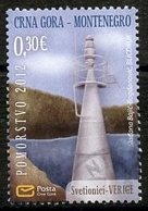 Monténégro 2012 Y&T N°(3) - Michel N°307 (o) - 0,30€ Phare De Verije - Montenegro