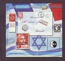 BLOC CNEP 2008 N° 52 **- SALON PHILATELIQUE AUTOMNE PARIS FRANCE ISRAEL - CNEP