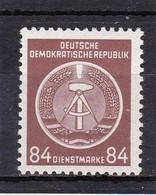 DDR, Dienst: Nr. 17** (T 14336) - [6] Repubblica Democratica
