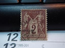 Timbre  Sage 2c (type 2) Brun-rouge (Yvert & Tellier – Arthur Maury N°: 85) - 1876-1898 Sage (Type II)