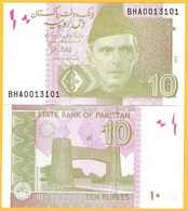 Pakistan 10 Rupees P-45 2019(2) New Signature UNC Banknote - Pakistán