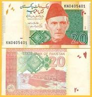 Pakistan 20 Rupees P-55 2019(1) UNC Banknote - Pakistán