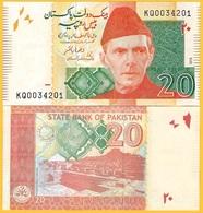 Pakistan 20 Rupees P-55 2019(2) New Signature UNC Banknote - Pakistán