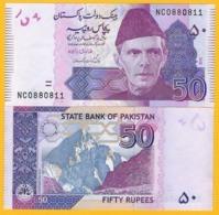 Pakistan 50 Rupees P-47 2019(1) UNC Banknote - Pakistán