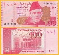 Pakistan 100 Rupees P-48 2019(1) UNC Banknote - Pakistán