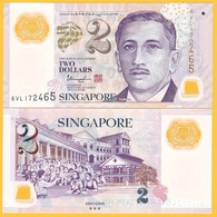 Singapore 2 Dollars P-46 ND (2006-2020) (three Hollow Stars On Back) UNC Polymer Banknote - Singapore