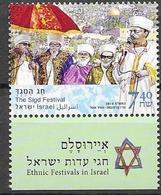 ISRAEL, 2019, MNH, ETHNIC FESTIVALS, SIGD FESTIVAL, ETHIOPIAN JEWS, 1v+TAB - Celebrations