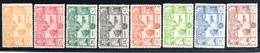 N° 257,9,60,2,3,4,5,8 - 1923 - Used Stamps