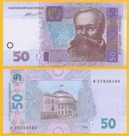 Ukraine 50 Hryven P-121f 2014 UNC Banknote - Ukraine