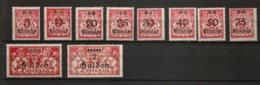 Danzig  1923 Mi.Nr.: 181-190 Coat Of Arms 5 Pfg-2 Gulden.  Mint Hinged X, - Danzig