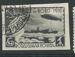 Urss  -  Poste Aérienne - Yvert N° 29 A Oblitéré - Abc 30820 - Gebruikt