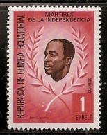 GUINEE EQUATORIALE  NEUF ** - Guinée Equatoriale