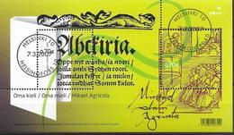 2007 Finnland   Mi. Bl 43 Used 450. Todestag Von Mikael Agricola. - Finlande